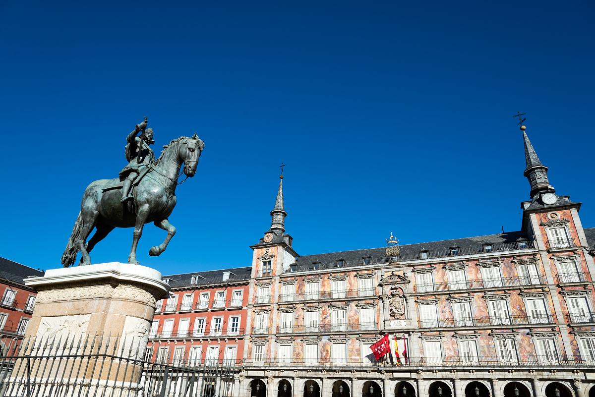 杭州人在西班牙留学怎样移民留在西班牙?