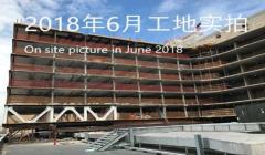 历史项目追踪:侨外美国移民纽约东区中央城项目大楼封顶
