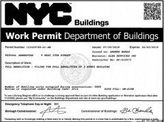 侨外纽约第五大道金融中心项目拆迁许可获批