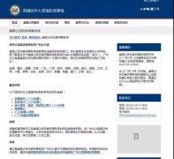 美移民局拟关闭海外办事处,移民申请会受影响吗?