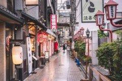 侨外日本移民:快看看日本教育