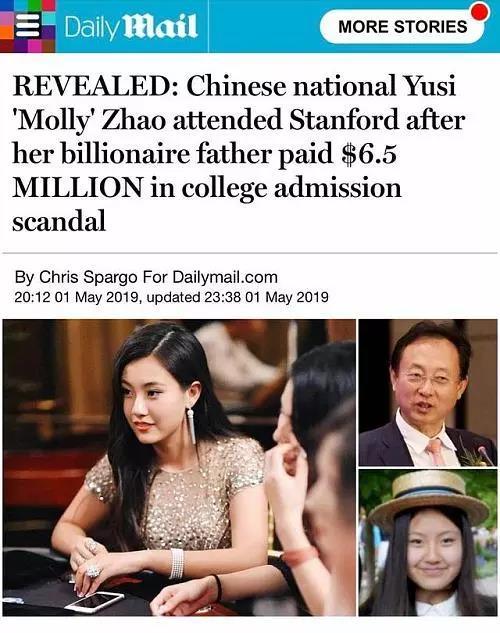 """650万美元送女儿进斯坦福,步长制药董事长的""""失败投资"""""""