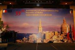 贺!马耳他独立55周年,中马友谊